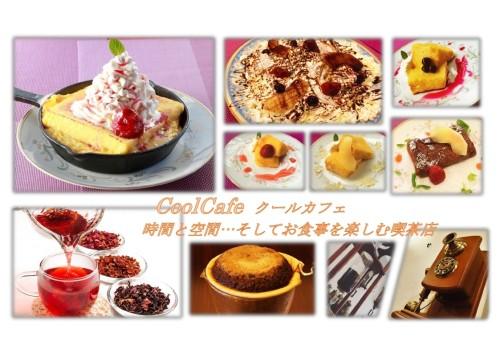 食べログ_page_1